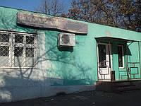 Типография город Одесса, фото 1