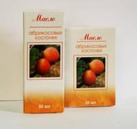 Масло абрикосовых косточек, флакон 20 мл