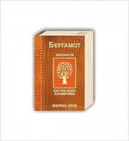Эфирное масло бергамота,  флакон  1,5 мл