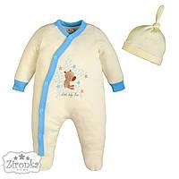 Слип для новорожденного с шапочкой ТМ Зиронька К-КЧ-154 р.62 молочный с голубыми вставками