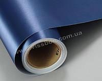 Пленка под шлифованный алюминий синяя CF
