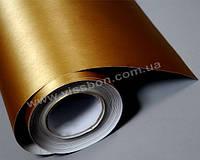Пленка под шлифованный алюминий золотистая