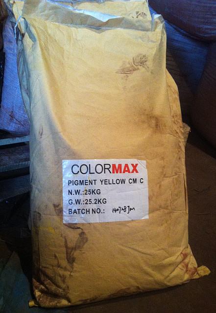 Пігмент Крон лимонний для фарб та емалей