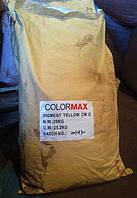 Пигмент Крон желтый лимонный для красок и эмалей