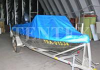 Тенты на лодки и катера транспортировочные
