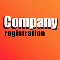 Регистрация частного предприятия (регистрация ЧП) в г. Харьков