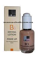 Тонирующая эмульсия для проблемной кожи B3 Dr.Kadir