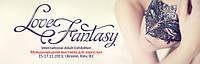 Международная выставка для взрослых Love Fantasy