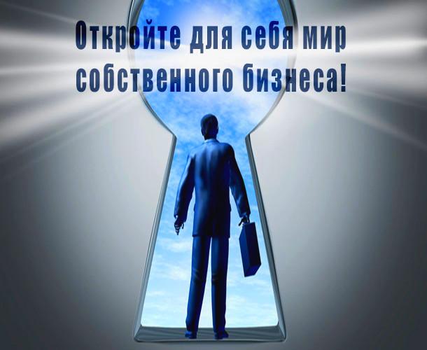 Регистрация ФЛП (ФОП) в г. Харьков