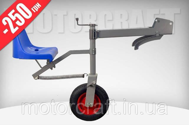 Адаптер-сиденье одноколёсный АСДМ-У1К