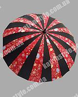 Зонт-трость для женщин (24 спицы)