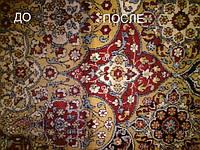Мойка ковров(советские ковры)