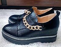 Элегантные модные туфли, фото 1
