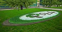 Клумба логотип,емблема для рекламы