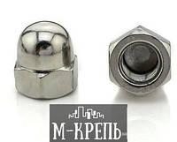 Гайка М10 DIN 1587, ГОСТ 11860-85 колпачковая из нержавейки, фото 1