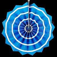 Веер   ярко-голубой в белую полоску 30см