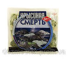 Крысиная смерть №1  200 грам