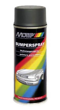 Краска для бампера Motip 400 мл, фото 2