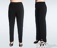 """Женские  брюки  с высокой талией """"Дамские""""  до 62 размера"""