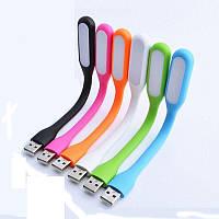 Гибкая портативная USB лампа