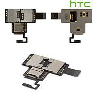 Коннектор SIM-карты для HTC Desire V T328w, оригинал