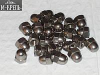 Гайка М5 DIN 1587, ГОСТ 11860-85 колпачковая из нержавейки, фото 1