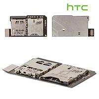 Коннектор SIM-карты для HTC One SV C520e, T528t, с коннектором карты памяти, со шлейфом, оригинал