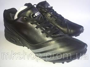 Adidas adizero зима мужские