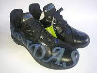 Adidas Original лето мужские