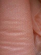 Тюль сетка персик, фото 3
