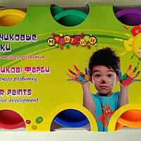 Пальчиковые краски 6 цветов