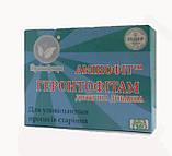 Геронтофитам -  аминофит для долголетия, №30, фото 2