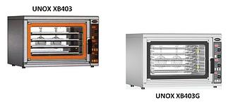 Запчасти к печи Unox XB403/G