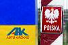 Ажиотаж на польской границе набирает большие обороты.