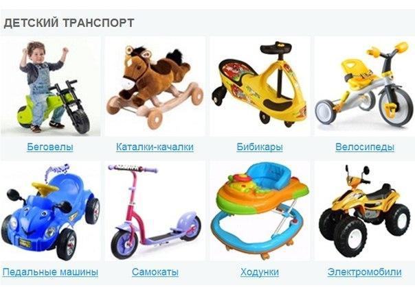 квадроциклы детские