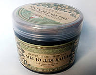 Черное мыло для бани натуральное сибирское для уходом для тела и волосами Агафья 500 мл