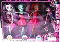 Набор кукол Монстер Хай 8894-7