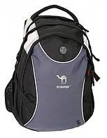 Городской рюкзак Tramp Hike