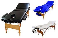 Массажный стол массажная кушетка 3 сегмента секции Бесплатная доставка