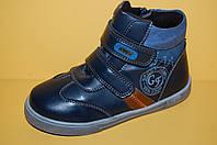 Детские демисезонные ботинки для мальчика ТМ GFB Код 211-2 размеры 32-37
