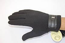Зимние мужские перчатки + кролик Маленькие, фото 3