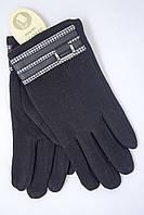 Мужские стрейчевые зимние перчатки + кролик