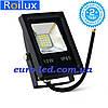 LED прожектор Roilux 10W 700LM
