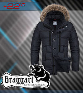 Куртка для мороза трендовая