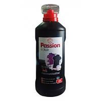 Гель для стирки Passion Gold 3 in 1 для темных и черных вещей 2 л