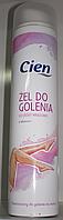 Гель для бритья Cien Zel do Golenia женский 250ml