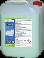 Смягчающий ополаскиватель-кондиционер для любой ткани Оушн Спринг Софт (Ocean Spring Soft)