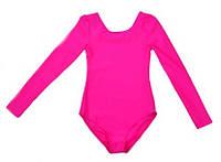 Цветной купальник для гимнастики и танцев с длинным рукавом.