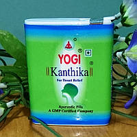 Йоги Кантика, 140 гранул от боли в горле