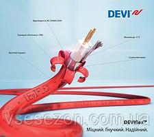 Кабель DEVIflex 18T (двужильный) для стяжки от 3см